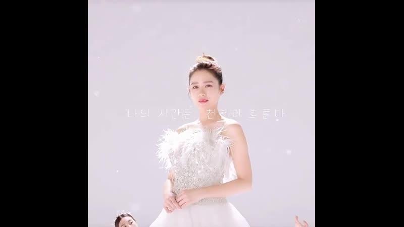 Сон Йе Чжин для «Medytox» (2019)