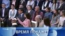 Единый трезубец НАТО Время покажет Выпуск от 26 10 2018