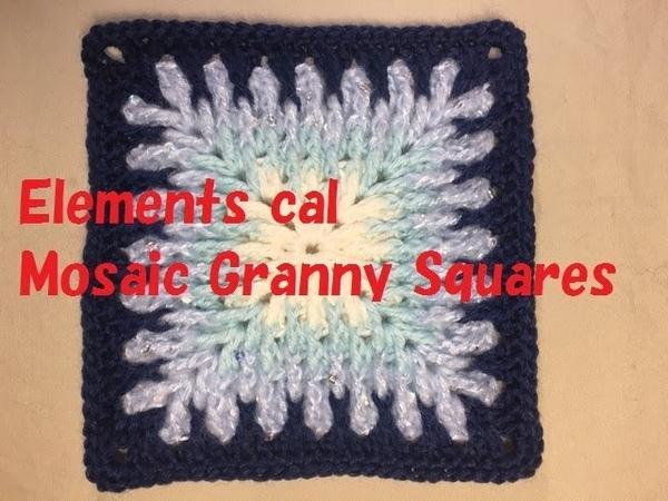 Elements cal モザイクグラニースクエア(Mosaic Granny Squares)の編み方