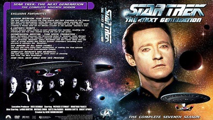 Звёздный путь. Следующее поколение [169 «Маски»] (1994) - фантастика, боевик, приключения