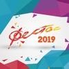 > > > ФЕСТОС - фестиваль студентов! < < <