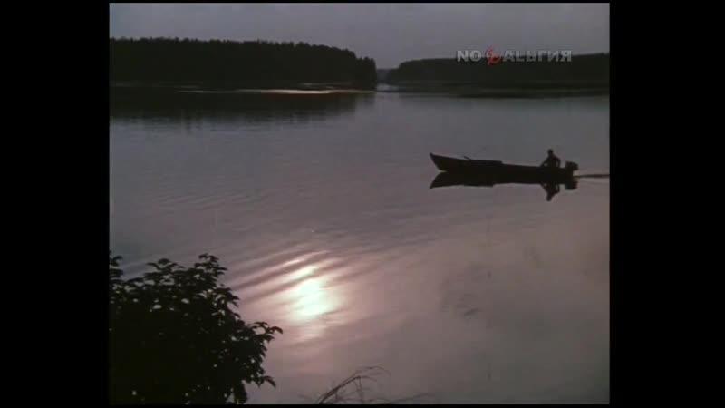 Дни и годы Николая Батыгина 4 серия Дом и хозяин 1987