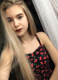Анастасия Лукишина