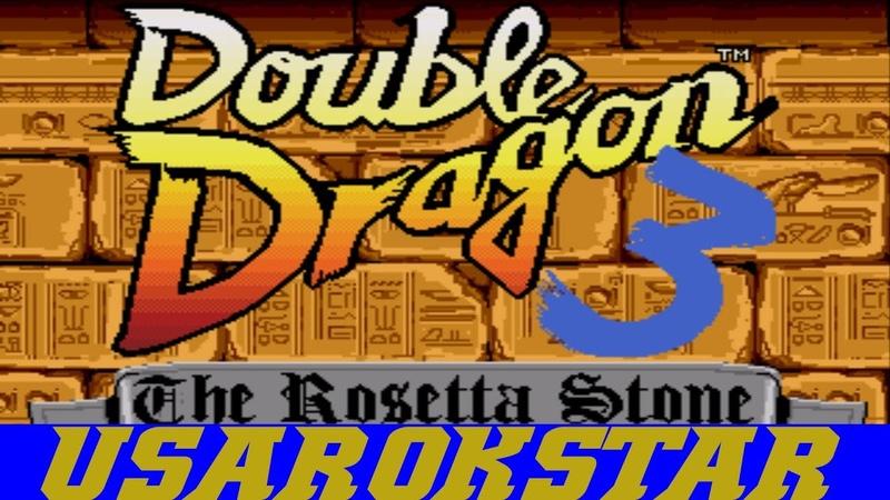 Double Dragon 3 The Rosetta Stone(SEGA)