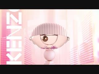 Kenzo World Alc