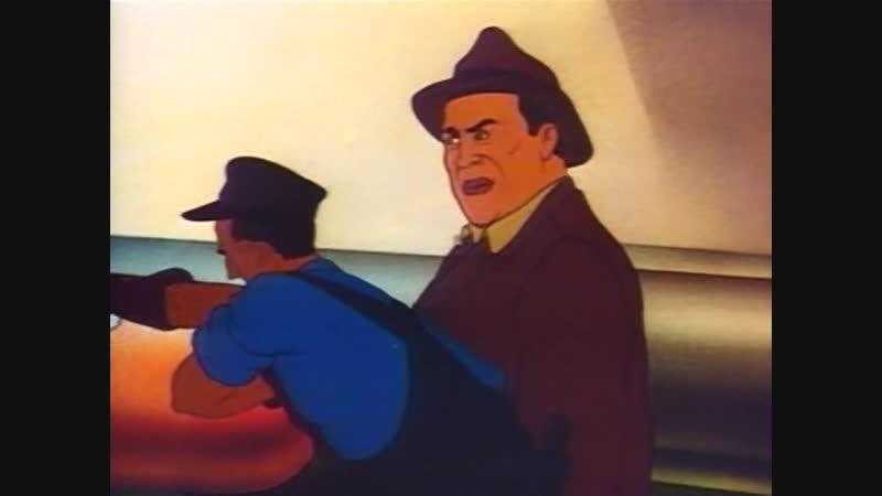 Супермен - Destruction (1941)