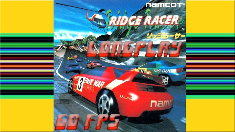 Ridge Racer -Arcade Version- by Namco (1993) - 1080p 60fps Longplay on MAME