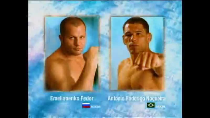 PRIDE Shockwave 2004: Fedor Emelianenko-Antônio Rodrigo Nogueira