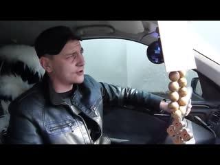 Ваня Воробей  Дураки на дароге