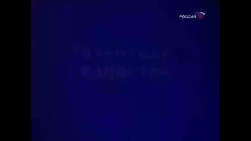 Киножурнал Фитиль_ Народное единство ( 480 X 640 ).mp4