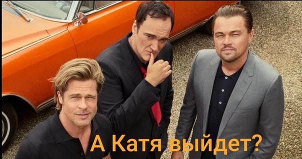 Фото №456245521 со страницы Катеринки Копыловой