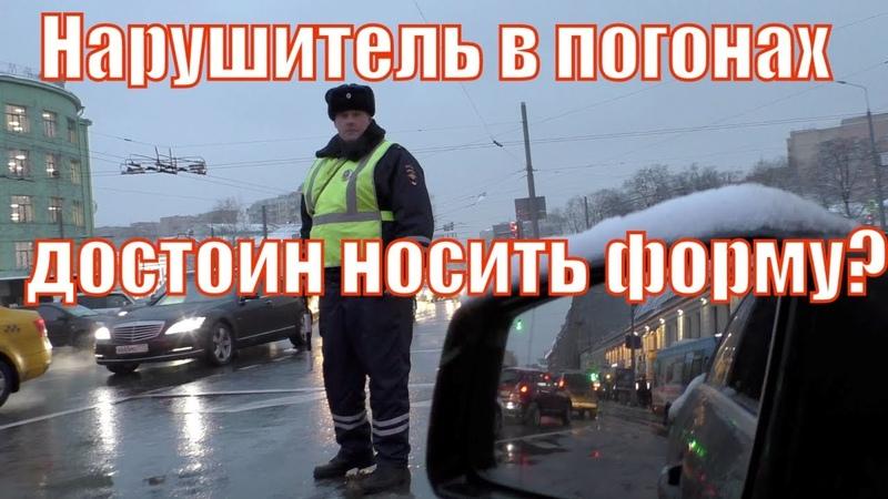 Человек в форме ГИБДД нарушает закон и водитель такси на таганской площади Москва Илья