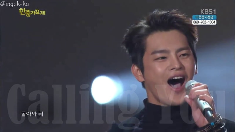 SEO IN GUK (서인국) - Calling You Compilation