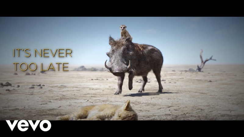 Elton John - Never Too Late (From The Lion KingOfficial Lyric Video)