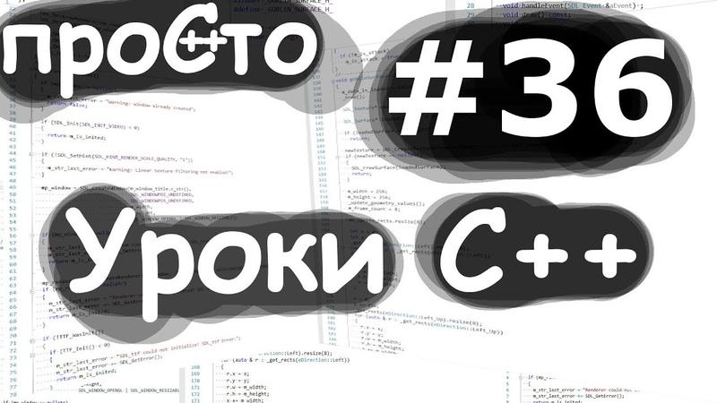 Изучение С {36}. POD(Plain Old Data) Простой тип данных. Уроки C.