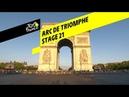 Arc de Triomphe Stage 21 Tour de France 2019