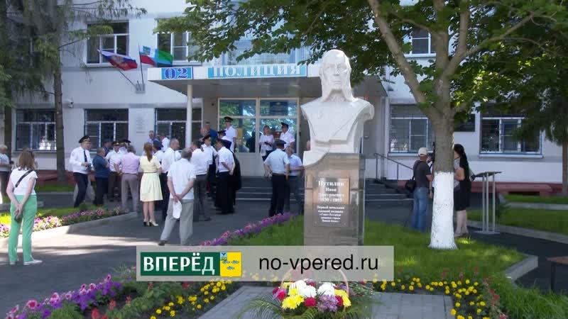 Памятник известному русскому сыщику Ивану Дмитриевичу Путилину появился в Новом Осколе