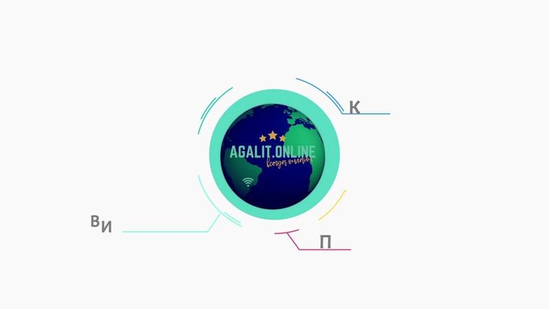 Анимированный лого
