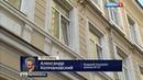 Вести в 2000 • Закрытый урок сведения о растлении учениц в московской школе проверит СК