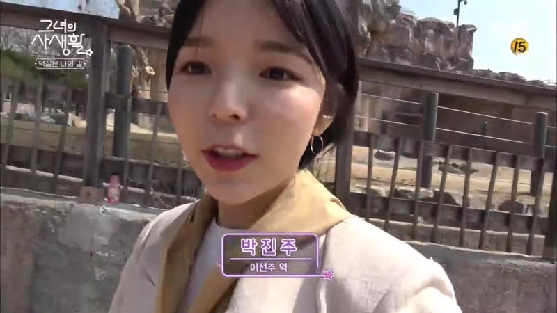 HER PRIVATE LIFE 김재욱 초밀착 인터뷰! (ft.리포터 박진주) 190410 EP.0