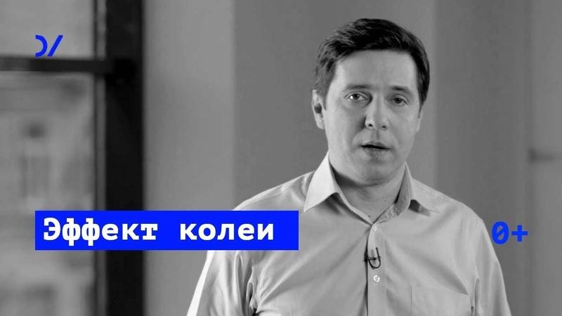 Демократия авторитаризм и homo postsoveticus Владимир Федорин