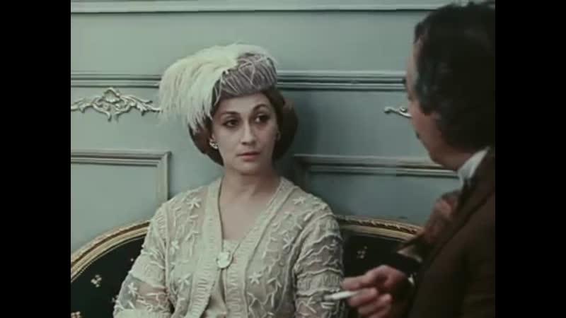 Берега. 4 серия (Грузия-фильм, 1977). Драма, экранизация _ Золотая коллекция