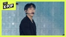 KIM KOOK HEON SONG YU VIN Blurry SUMF K POP