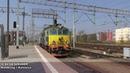 Stacja PKP Wrocław Główny EIP IC TLK KD Regio Cargo
