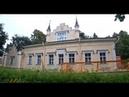 48 Извара музей усадьба Н К Рериха Ленинградская область Поездка с Наташей