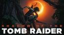 Shadow of the Tomb Raider 1   Мексика. День Мертвых