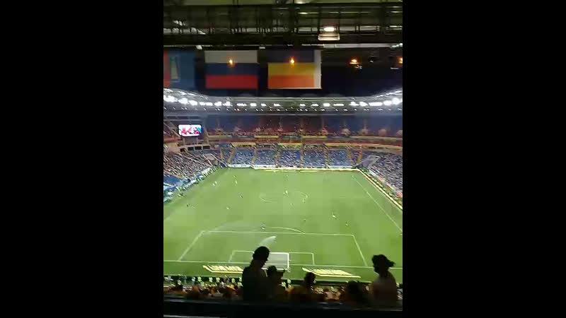 Мы сгодня на футболе на Ростов арене.Ростов-Спартак