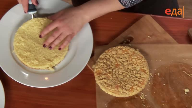 Теле-теле-тесто - Тарт тропезьен