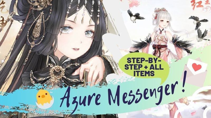 Step-by-Step Guide to That One Complicated Event ❣️ Azure's Messenger!
