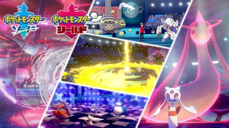 公式 『ポケットモンスター ソード・シールド』NEWS 03 ポケモンバトル 316