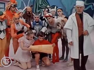 """Детский фильм-балет """"Доктор Айболит"""", 1971"""