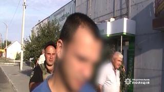 Інформація щодо розслідування вбивства Катерини Гандзюк