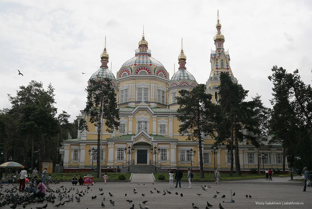 Вознесенский собор в парке 28 панфиловцев Алматы 2019