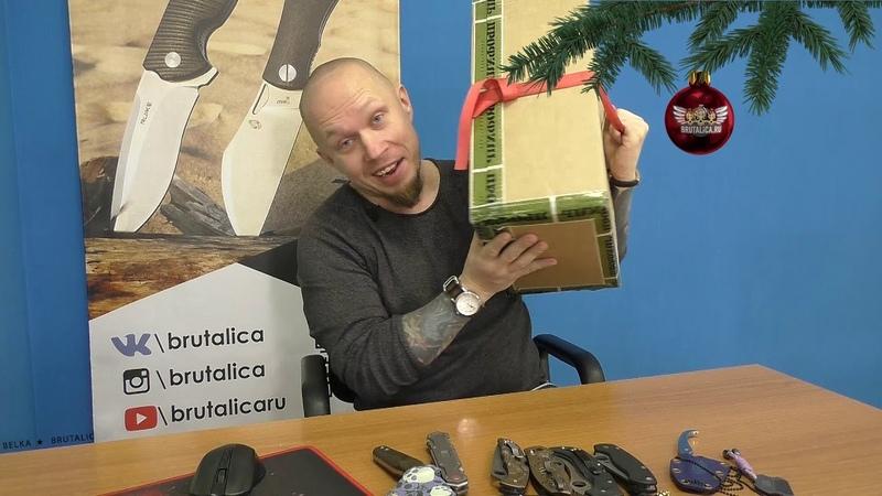 точилка Профиль промокод и остальные подарки для Бруталики