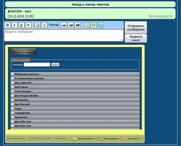 Как делать скриншоты? Снимок экрана в игре, screenshot?, изображение №8