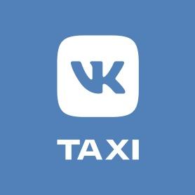VK Taxi