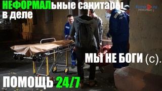 НЕФОРМАТ выпуск 2 / Мы не боги (с)