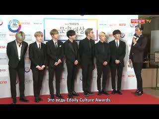 [rus sub] bts @ 6th edaily culture awards red carpet