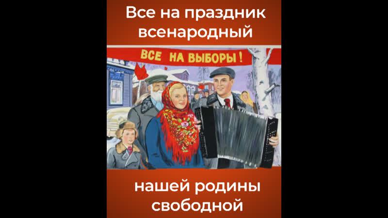 СРОЧНО! Дед Мороз остановил подготовку к НГ ради выборов.