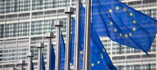 ЕС объявляет об аккредитационном тестировании