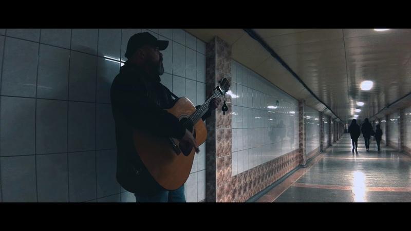 ПЕСНЯ НЕТРЕЗВОГО МУЗЫКАНТА-АЛЕКСАНДР (БАС) БАЖИН MUSICIAN'S SILVER SONG - ALEXANDER (BAS) BAZHIN.