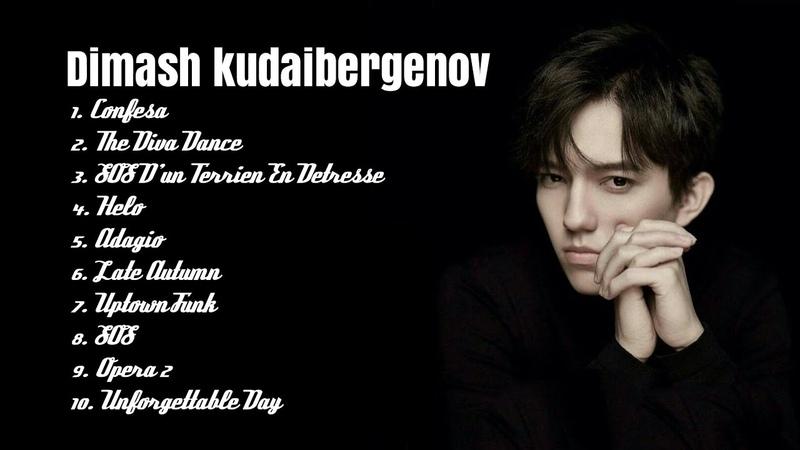 Dimash Kudaibergenov - Full Album 2017/2018
