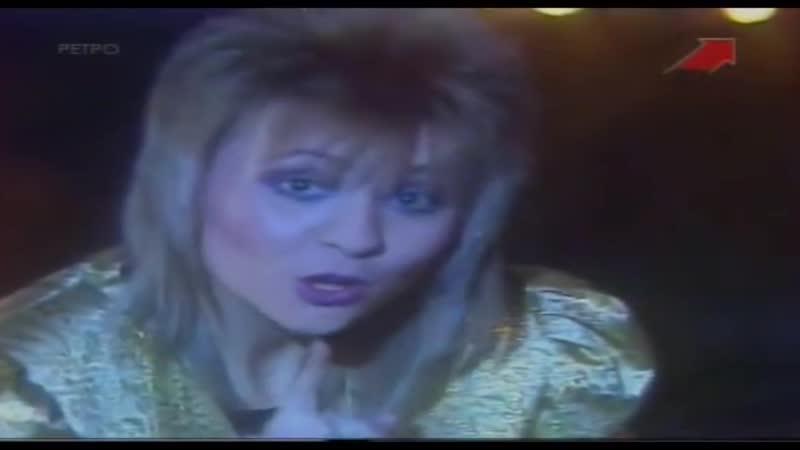 Валентина Легкоступова Новогодняя ночь 1988 г