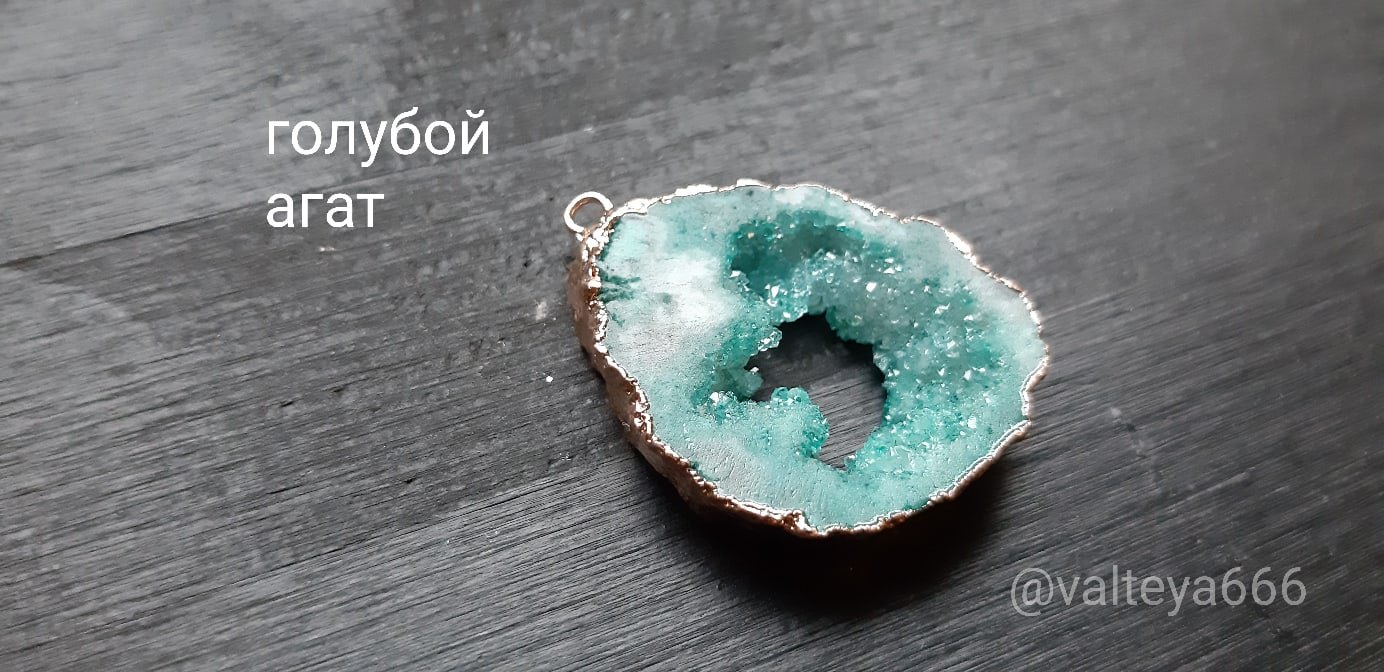 Украина - Натуальные камни. Талисманы, амулеты из натуральных камней - Страница 2 VtM_jSYy-iA