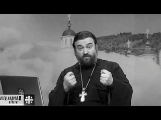 Про хамство протоиерея Андрея Ткачева. Отец Георгий Максимов