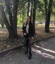 Мария Грищенко фотография #3